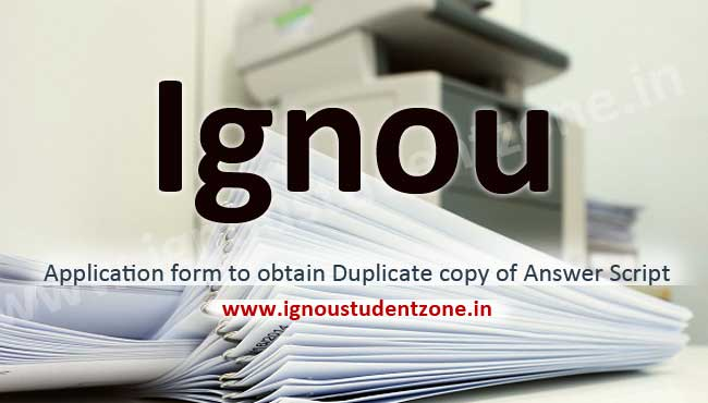 ignou-application-form-to-obtain-duplicate-copy-of-answer-script