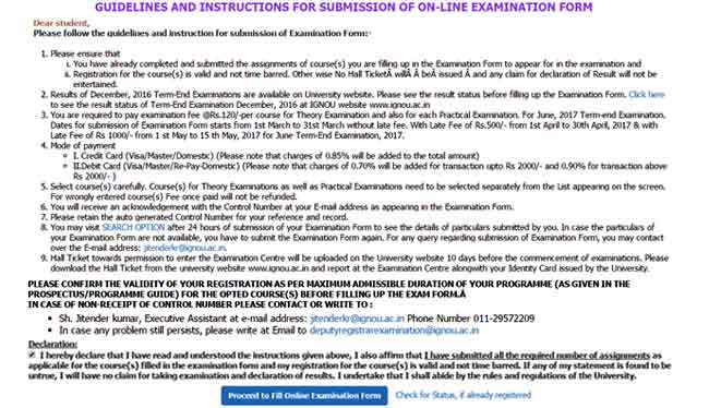 Ignou exam form guidelines & instructions