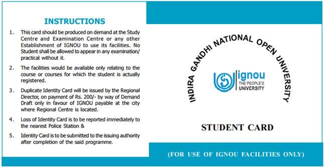Ignou Student identity card