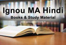 Ignou MA Hindi Books