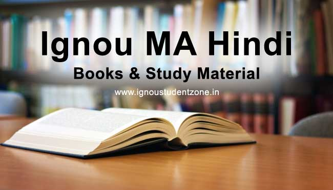 Ignou MA Hindi Books