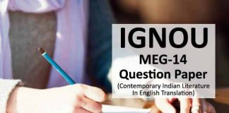 Ignou MEG 14 Question Papers
