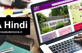 Ignou MA Hindi Online admission