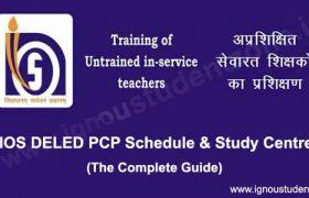 nios deled pcp schedule & study centre list