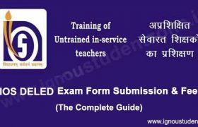 NIOS DELED Online exam form