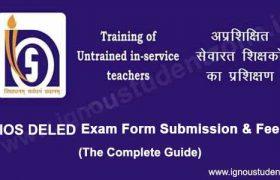 NIOS DELED Online exam form